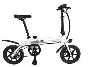 "Micargi 14"" Electric Folding Bicycle With 36V Battery 250W Motor Casper"